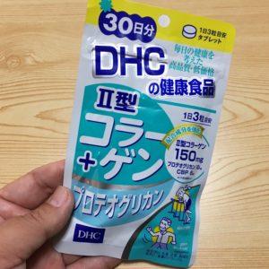 DHCのプロテオグリカンサプリ